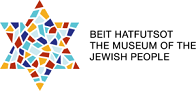 Digital Marketing for beit hatfutsot